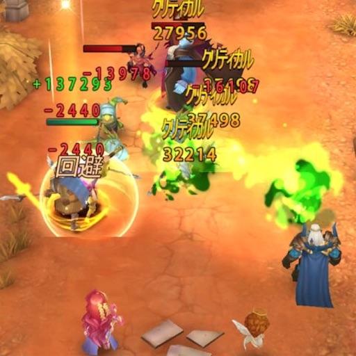 f:id:tntktn_game:20210320150331j:image