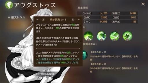 f:id:tntktn_game:20210320180836j:image