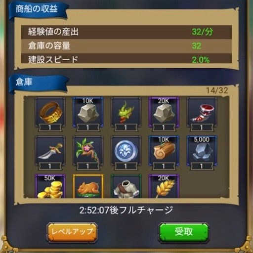 f:id:tntktn_game:20210320191459j:image