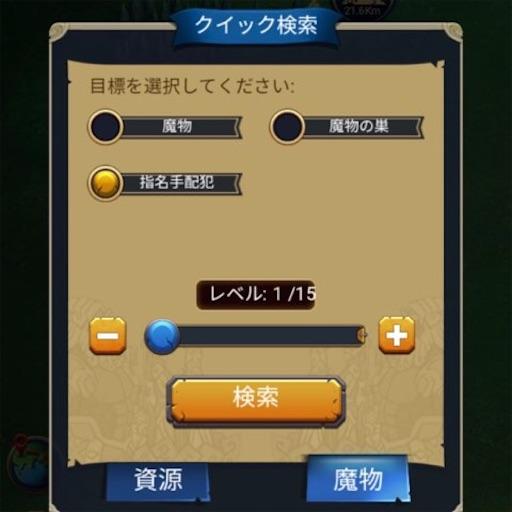 f:id:tntktn_game:20210320191940j:image