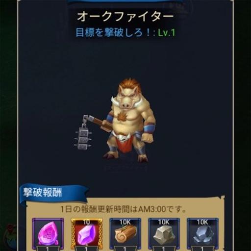 f:id:tntktn_game:20210320191942j:image