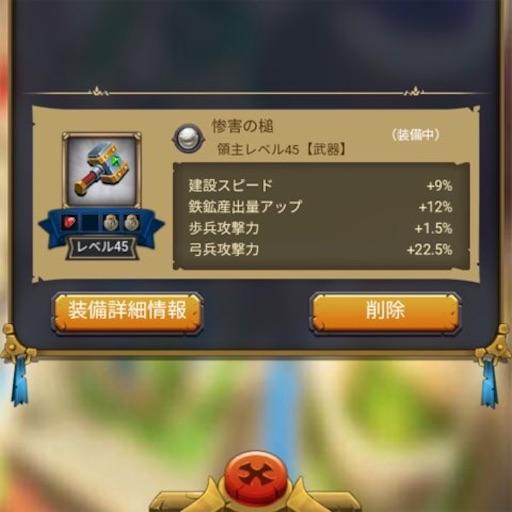 f:id:tntktn_game:20210320194220j:image