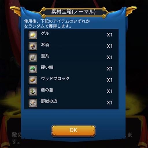 f:id:tntktn_game:20210320194541j:image