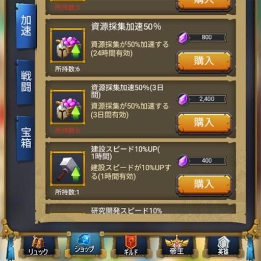 f:id:tntktn_game:20210320200937j:image