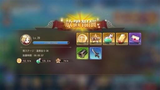 f:id:tntktn_game:20210321113326j:image