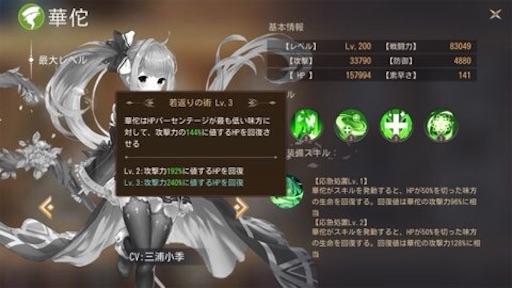 f:id:tntktn_game:20210322145202j:image