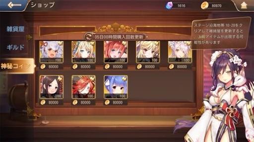 f:id:tntktn_game:20210322145206j:image