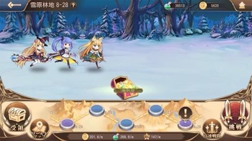 f:id:tntktn_game:20210323182152j:image