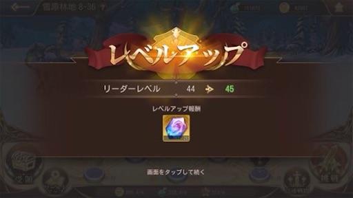 f:id:tntktn_game:20210325014411j:image