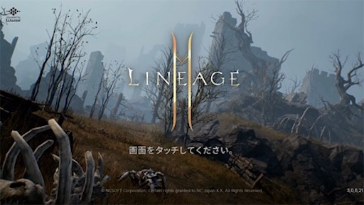 f:id:tntktn_game:20210325135905j:image