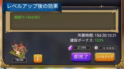 f:id:tntktn_game:20210326205021j:image