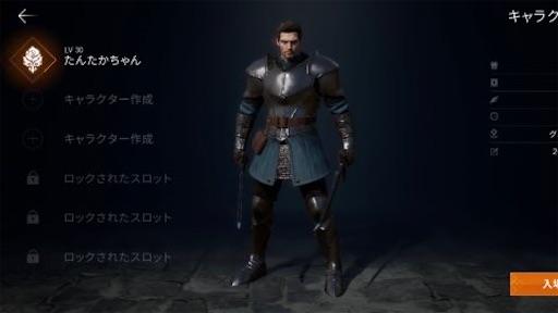 f:id:tntktn_game:20210327010550j:image