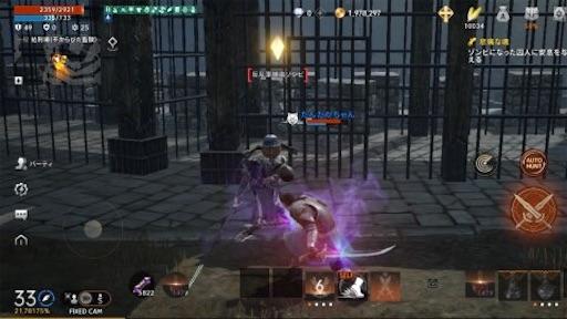 f:id:tntktn_game:20210327181924j:image