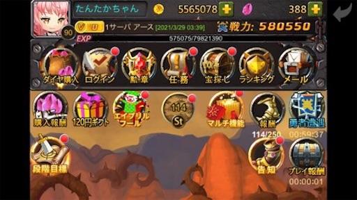 f:id:tntktn_game:20210329111944j:image