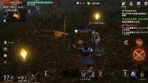 f:id:tntktn_game:20210329175228j:image
