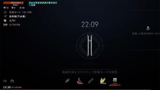 f:id:tntktn_game:20210330221224j:image
