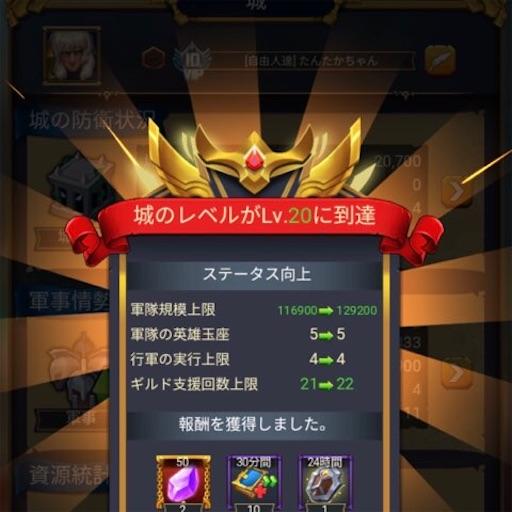 f:id:tntktn_game:20210331123741j:image