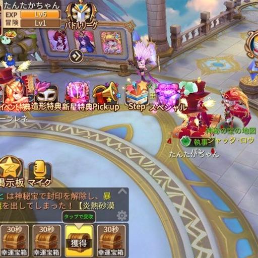 f:id:tntktn_game:20210403164122j:image