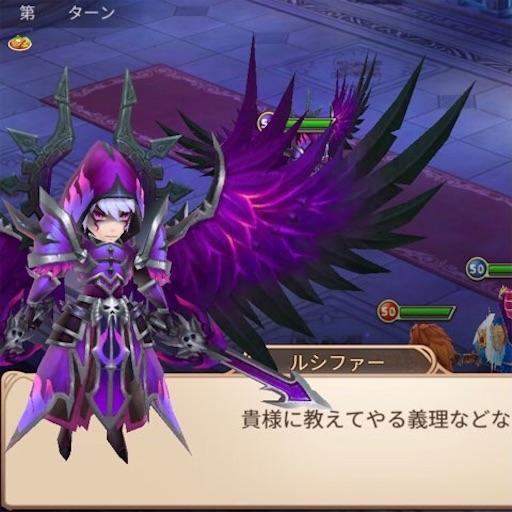 f:id:tntktn_game:20210403164126j:image