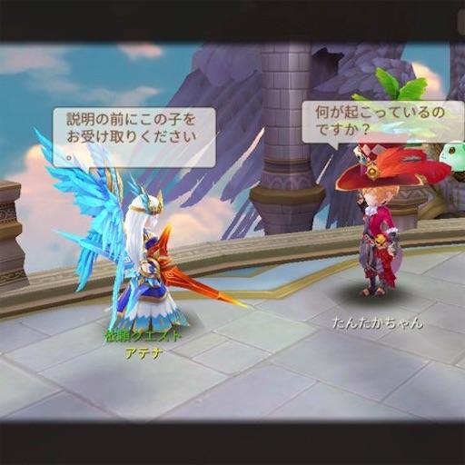 f:id:tntktn_game:20210403164129j:image