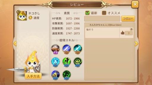 f:id:tntktn_game:20210403175729j:image