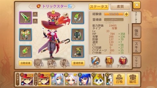 f:id:tntktn_game:20210403175733j:image