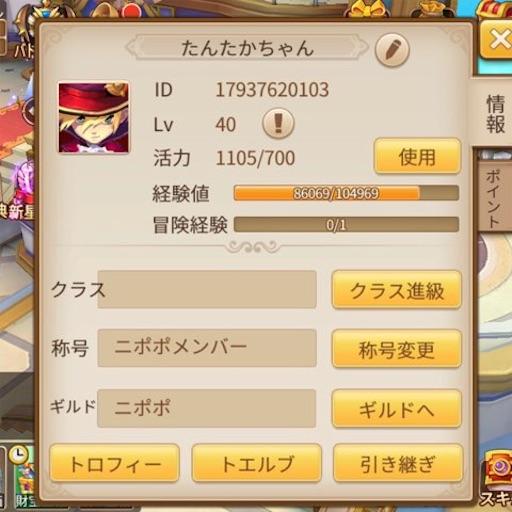 f:id:tntktn_game:20210403194300j:image