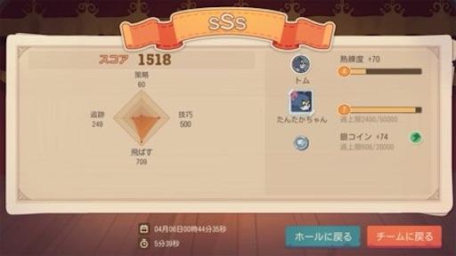 f:id:tntktn_game:20210406005002j:image
