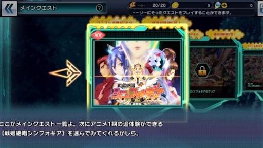 f:id:tntktn_game:20210413003902j:image