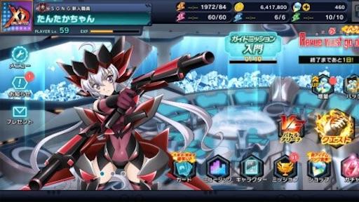 f:id:tntktn_game:20210414005042j:image