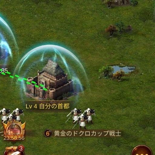 f:id:tntktn_game:20210415032819j:image