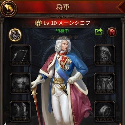 f:id:tntktn_game:20210415130308j:image