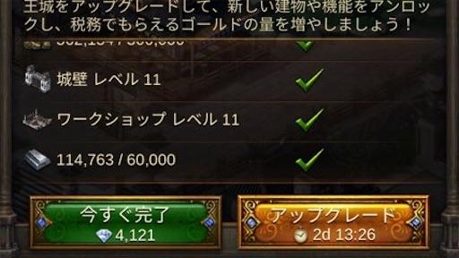 f:id:tntktn_game:20210415170304j:image