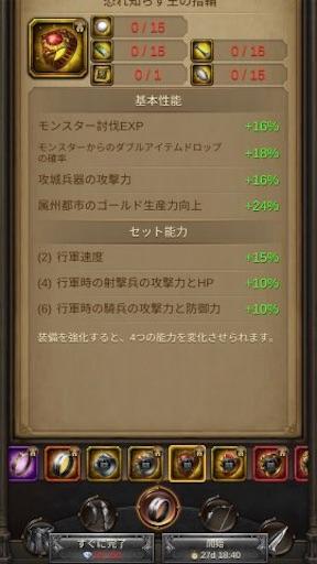 f:id:tntktn_game:20210415184411j:image