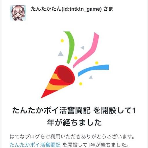 f:id:tntktn_game:20210430143100j:image