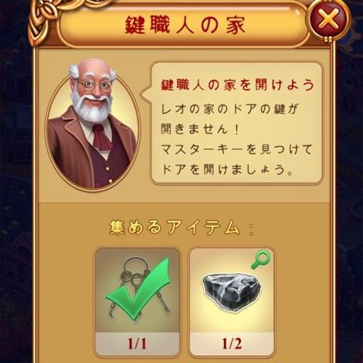 f:id:tntktn_game:20210702214556j:image