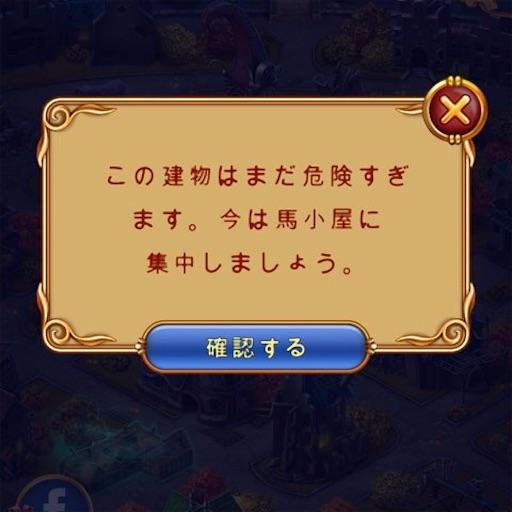 f:id:tntktn_game:20210702220210j:image