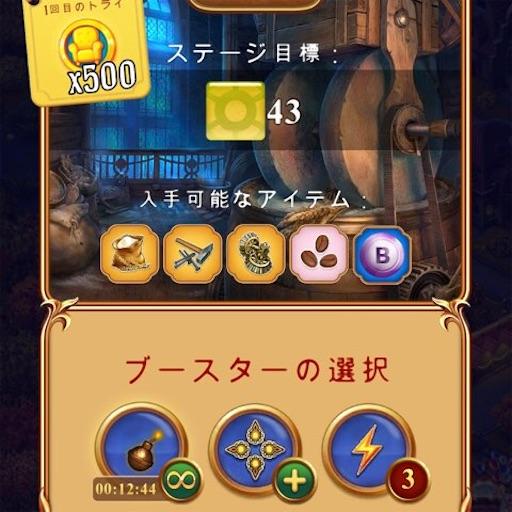 f:id:tntktn_game:20210702233733j:image