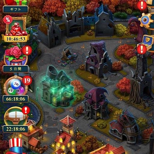 f:id:tntktn_game:20210702234330j:image