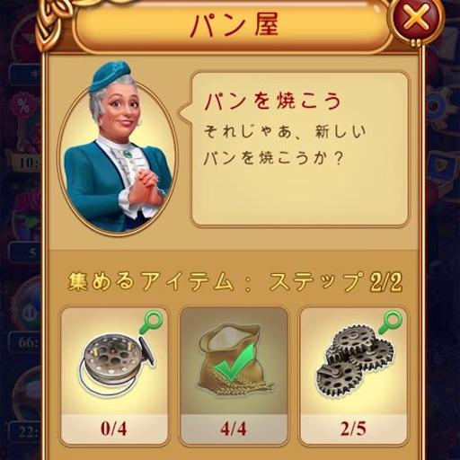 f:id:tntktn_game:20210702234333j:image