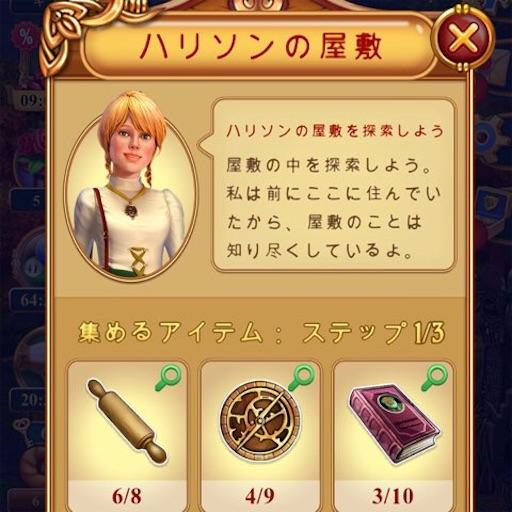 f:id:tntktn_game:20210703022319j:image