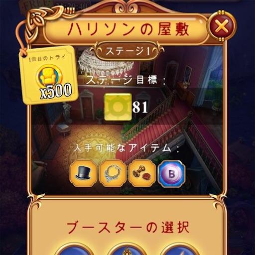 f:id:tntktn_game:20210703022323j:image