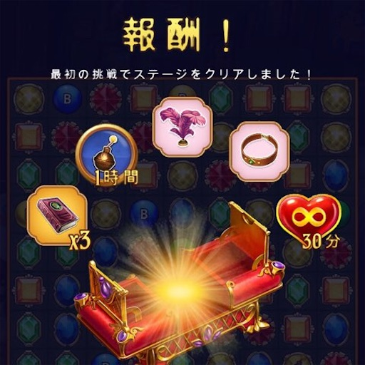f:id:tntktn_game:20210703033828j:image