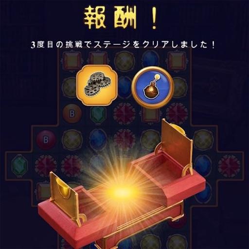f:id:tntktn_game:20210703034517j:image