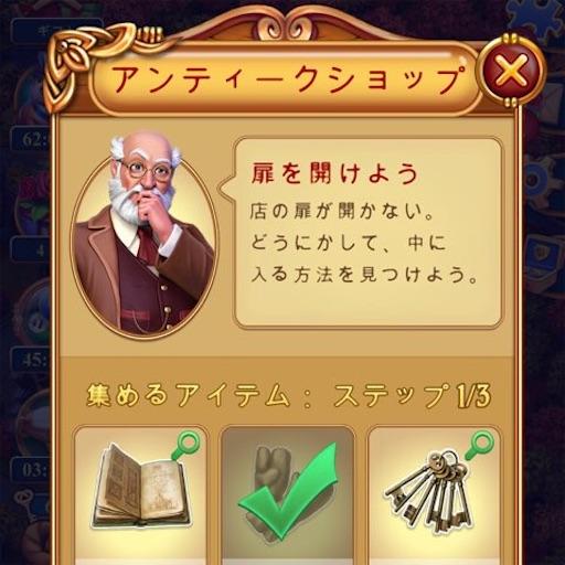 f:id:tntktn_game:20210703203744j:image