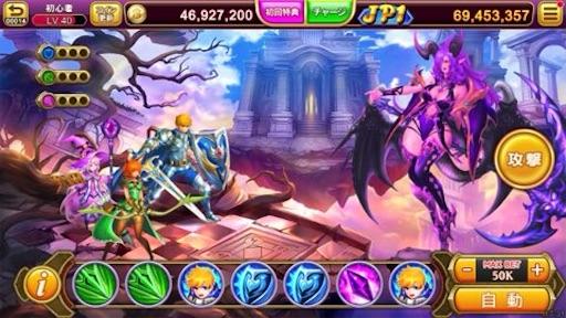 f:id:tntktn_game:20210714173436j:image