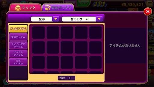 f:id:tntktn_game:20210714173516j:image