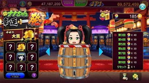 f:id:tntktn_game:20210714174121j:image
