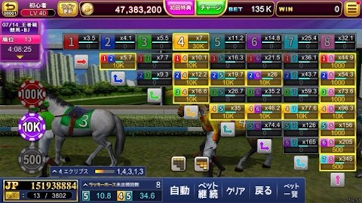 f:id:tntktn_game:20210714195846j:image