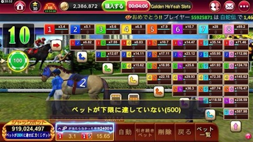 f:id:tntktn_game:20210714205940j:image